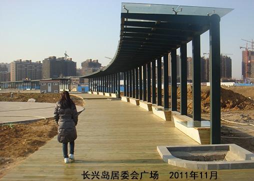 长兴岛居委会广场