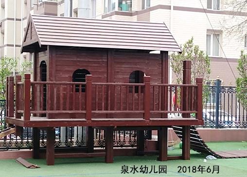 泉水幼儿园