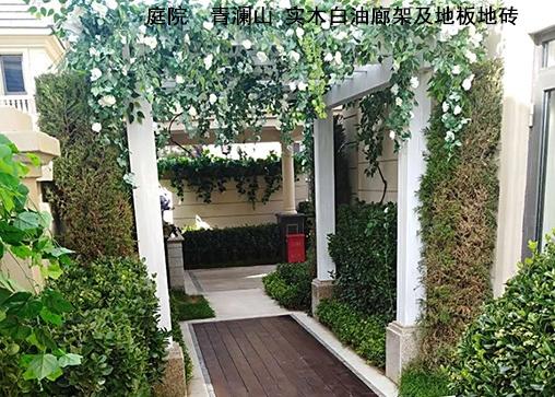 清澜山 实木白色廊架