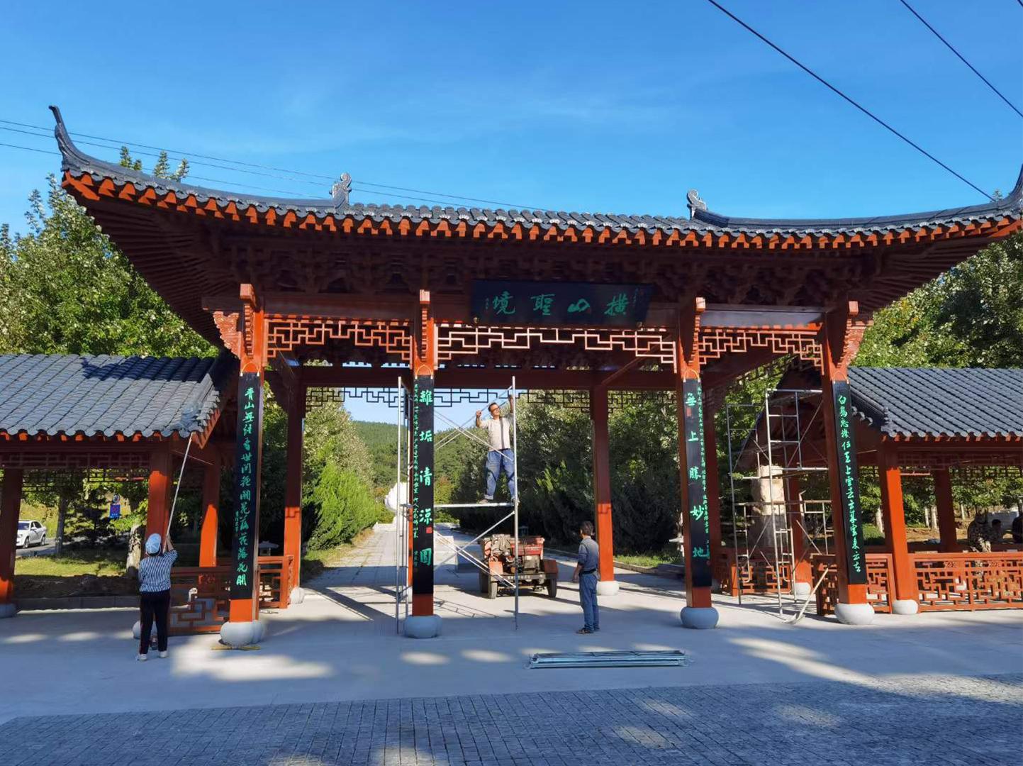 旅顺横山寺